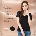 Silk tenjiku ultra thin short sleeve inner