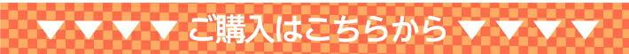 和良(わら)米粉パンミックス