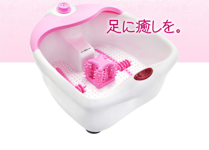 �եåȥХ����ԥ����ɡ����ѡ�Foot Bath/Pied de SPA/�ҡ�������¡�եåȥХ�/�ޥå�������/�ĥ�/��Ǯ/�Ѽ�/��ϫ//�ڤ�/�ͥ��륵����