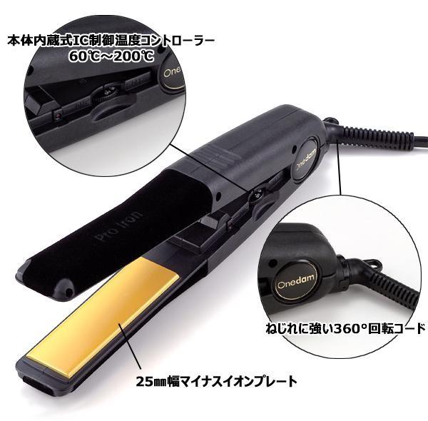 ワンダム ストレートアイロン AHI-250 25mm ブラック/ホワイト