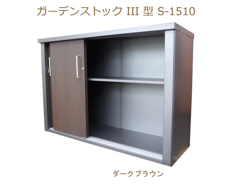 ������� ��������������ʪ�� ��1500�߱��500�߹⤵1000 �����ǥȥå� III �� S-1510���ò������桦�߸˸¤ꡪ��ɥ饤�С�1�ܤǴ�ñ�Ȥ�Ω�ơ�