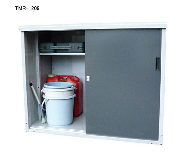 タカヤマ スチール製小型物置   幅1150×奥行650×高さ900 TMR-1209