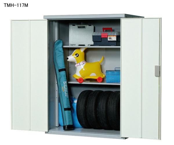 タカヤマ スチール  製小型物置 幅1150×奥行800×高さ1600  TMH-117M☆ドライバー1本で簡単組み立て!