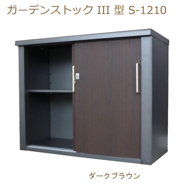 ������� ��������������ʪ�� ��1150�߱��500�߹⤵900 �����ǥȥå� III �� S-1210���ò������桦�߸˸¤ꡪ��ɥ饤�С�1�ܤǴ�ñ�Ȥ�Ω�ơ�