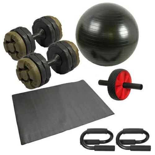 バランスボール 筋トレ 6点セット プッシュアップバー 腹筋ローラー アーミーダンベル10kg2個 グリーン マット付き