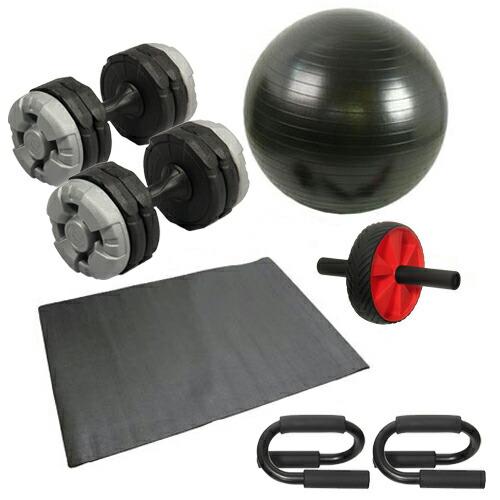 バランスボール 筋トレ 6点セット プッシュアップバー 腹筋ローラー アーミーダンベル10kg2個 ブラック マット付き