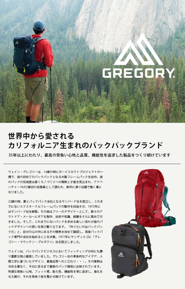 グレゴリー(GREGORY)