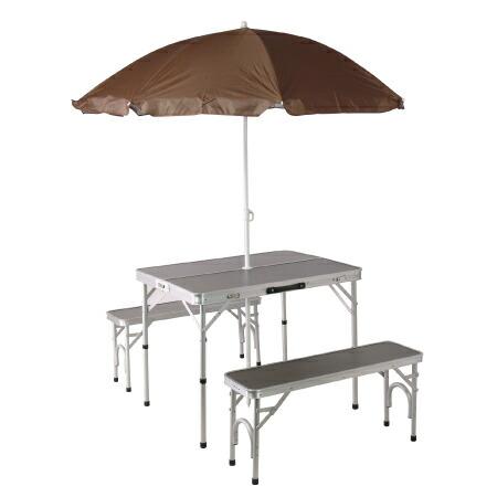 パラソル付き 折りたたみ テーブルセット アウトドア アルミ ピクニック チェアセット モダンブラウン ALPT-90P