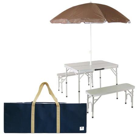 パラソル付 折りたたみ テーブルセット 収納袋付き ピクニック チェアセット シルバー ALPT-90P