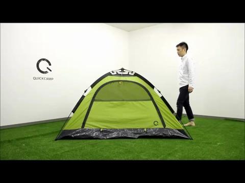QICKCAMP(クイックキャンプ)動画サムネイル1