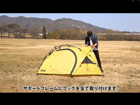 QICKCAMP(クイックキャンプ)動画サムネイル13