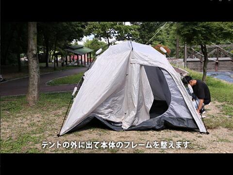 QICKCAMP(クイックキャンプ)動画サムネイル2