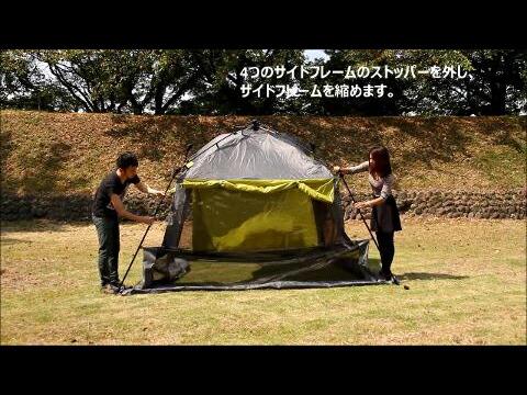 QUICKCAMP(クイックキャンプ)動画サムネイル3
