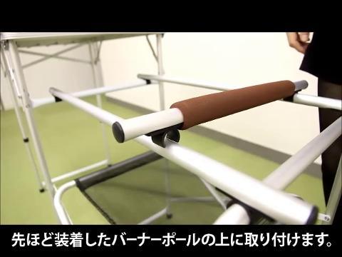 QICKCAMP(クイックキャンプ)動画サムネイル6