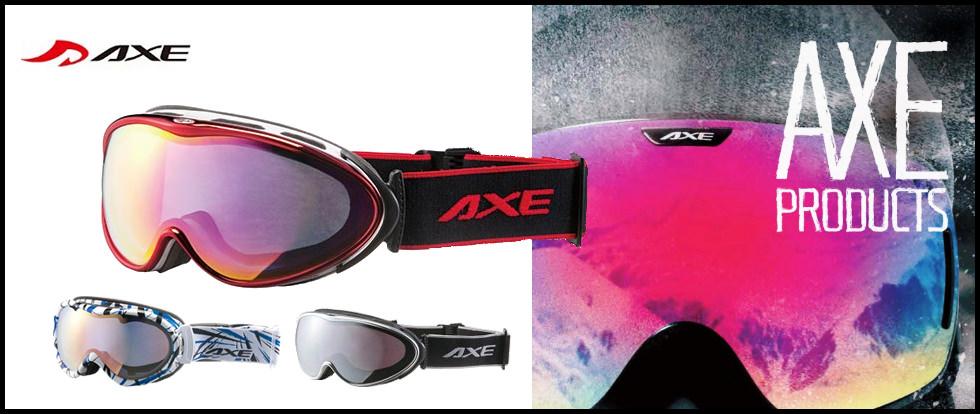 アックス(AXE)