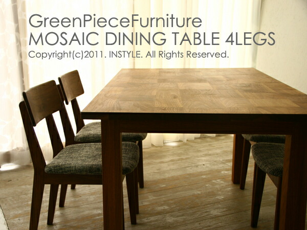 dining table dining table mosaic