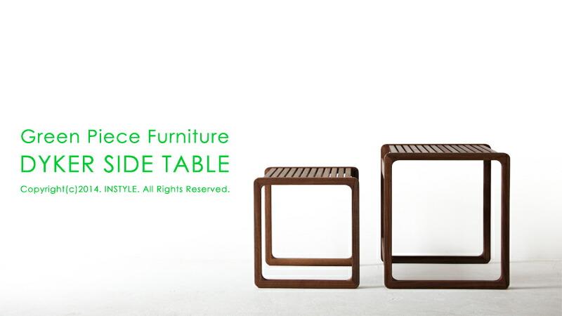 dyker side table