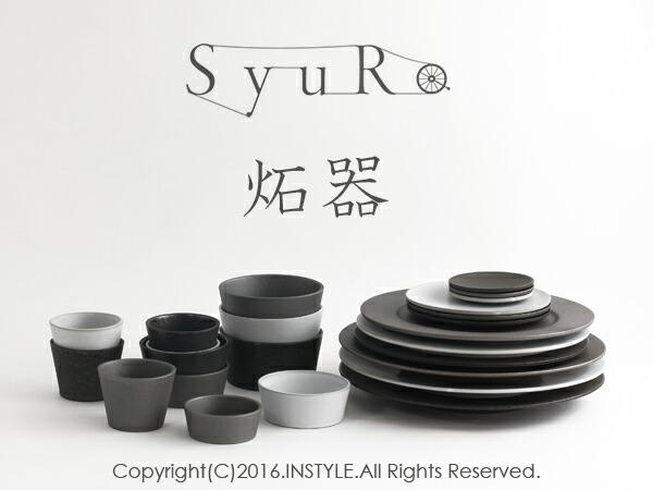 楽天市場】SyuRo せっ器 プレー...