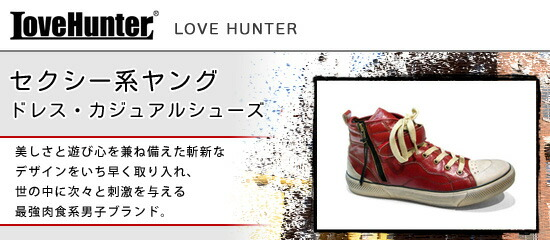 LOVE HUNTER�ʥ�֥ϥ󥿡���
