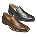 Business shoes swirl Mocha RK4405