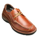 Comfort casual shoes (2 eyelets) .147W (brown) of the oiled leather