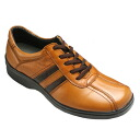 Removable inner zip is easy! 4 E wide and horse leather sneakers, SP7701 (light brown) fs3gm