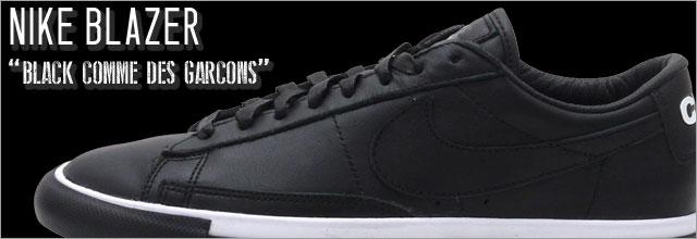 Nike Blazer Cdg