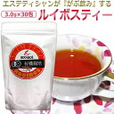 Rooibos_photo