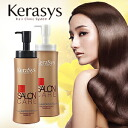Kerasys kera sys Salon care shampoo 600 g / conditioner 600 ml / Han Chae shampoos and perms, color / damaged hair recovery / damage care / volume up 10P01Nov14