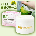 Futaba chemical Senka BB cream 80 g / unscented elastin and collagen compound 10P04oct13