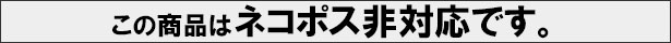 nekopos_non_web.jpg