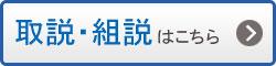 プリンタ台(プリンタラック・レーザープリンタ・インクジェットプリンタ対応・キャスター付き・高さ70cm・3段・W600×D600mm) EEX-PTS03【送料無料】