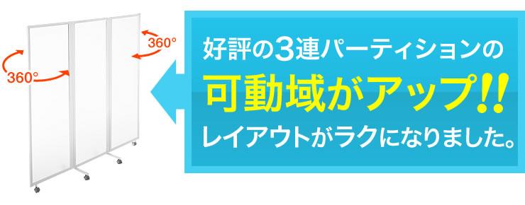 "�D�]��3�A�p�[�e�B�V�����̉""��悪�A�b�v ���C�A�E�g�����N�ɂȂ�܂���"
