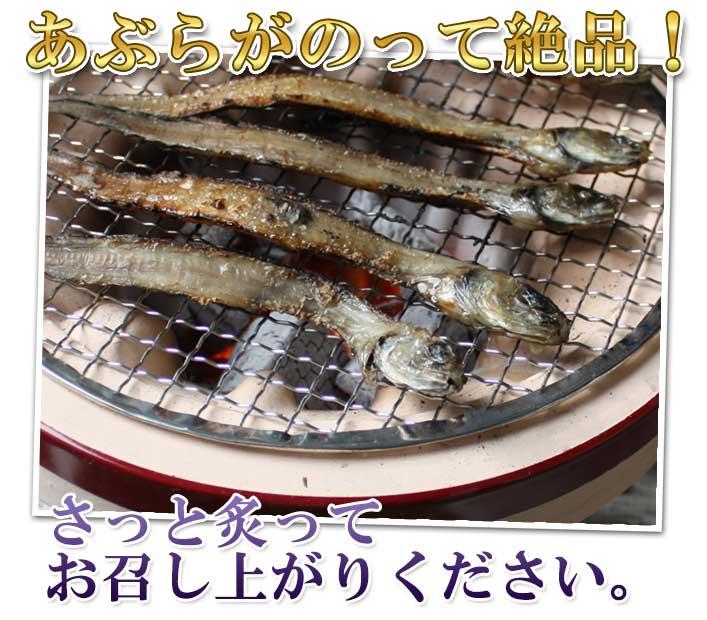 http://image.rakuten.co.jp/etchu-himiya/cabinet/himono/genge_03.jpg