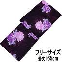 Pret yukata luxury cotton turns raw land use dark ground blur tailoring up yukata 15 one-size-fits-all retro / modern / trendy / simple / yukata /yukata