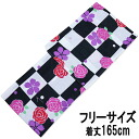 Deficit disposal 77% off! High-quality cotton fancy weaving cloth プレタ yukata black / rose adjustable size dazzlin