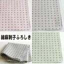 ! Cross undyed wrapping large 100 cotton: cotton linen cotton furoshiki, hemp undyed furoshiki wrapping cloth in return and present tapestries