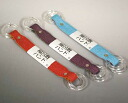 Shark Komon and Kozakura three-color wrapping bands