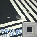 Water repellent furoshiki Nagare 96 cm Asakura dyeing cloth waterproof furoshiki wrapping cloth