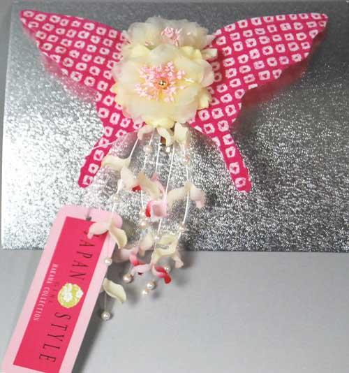 扎染蝴蝶粉色的装饰别针, 胸花, 和服和袖和庆典和袴,毕业典礼,753