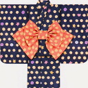 ツモリ Chisato tsumori chisato kids yukata for 9-10 year old 130 brands and tailoring up yukata or around tissue