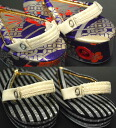 Two heel belt stop Sandals band white men and women and for small, car 753, Festival, new year, party and receptions and photo imaging and 被布 coat and girls