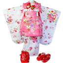 Three-year-old 被布 set luxury jimon area 7 pattern rabbit ornament demographic kimono, nagajuban, 被布 Court, DrawString, ornament, sandals and ITA collar, kimono 被布 kimonos set 七五三 / 3 years / 3 years old for