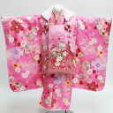 Hide a 3 years old overcoat kimono set flower; ten points of 3 pink annual costs overcoat sets luxurious set cut of a kimono for a small child kimono, long undergarment, overcoat coat, drawstring purse, hair ornament, sandals, Date neckband, decorative c