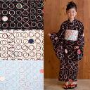 Kids yukata 140 cm high grade cotton remains woven fabric pret yukata 21 11-12 years old for junior tailoring up yukata