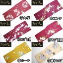 Retro authentic yukata and YuMe's tailoring rose pret yukata 16 pattern