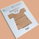 This allows the yukata インナーモカ (M size) one piece type yukata underwear yukata slip! Cool! Beautifully made in Japan kimono slip walking and wearing kimono