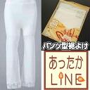 LINE pants-裾除け, 裾よけ, steteco M L Azuma up 553 kimono patches?