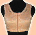 Luxury kimono bra pink beige M L LL leather firm for compensation, even when
