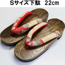 S size yukata clogs ju Ryu 19 grilled Tung received for / for kids / school children / lightweight rubber sandal yukata